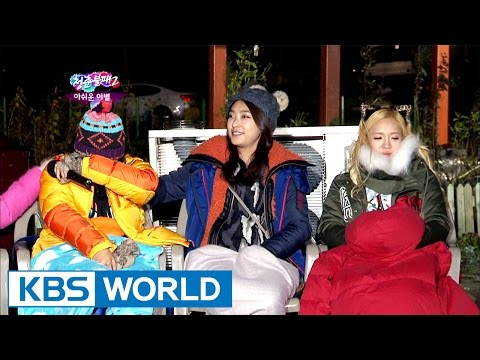 Invincible Youth 2  [HD]  | 청춘불패 2 [HD] - Ep.46: The Final E