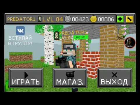 Pixel Combats ПИКСЕЛЬ БИТВЫ ИГРЫ СТРЕЛЯЛКИ