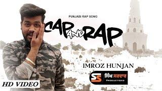 Cap & rap | imroz hunjan  | latest punjabi rap song 2017 | ss productions