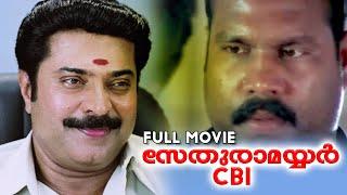 Sethurama Iyer CBI | Malayalam | Full Movie | K  Madhu | Mammootty | Mukesh | Navya Nair