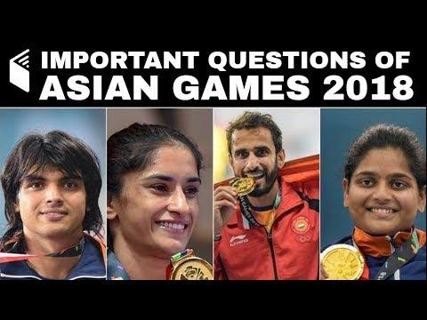 जानिए Asian Games के बारे में | इस Video के बाहर कुछ नहीं | By Bhunesh Sir