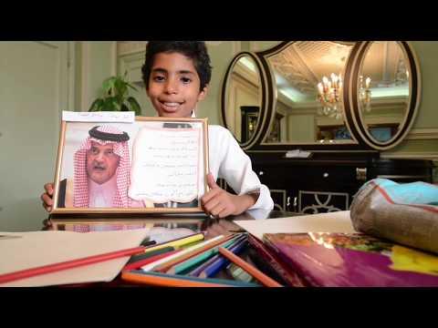 فلم| المخلص سعود الفيصل رحمه الله The loyal Saud Al-Faisal