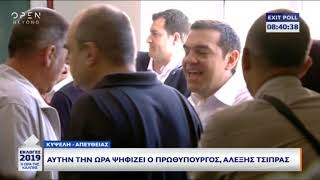 Αυτήν την ώρα ψηφίζει ο Αλέξης Τσίπρας thumbnail