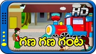 chuk chuk railu vastundi | Telugu Train Song - Telugu Rhymes for Children | Kids Songs HD