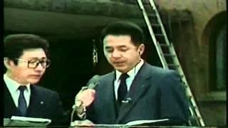 昭和天皇崩御報道 11