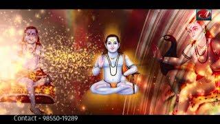 Baba Balak Nath Bhajan - Mor Bolda - Alisha - Jai Baba Balak Nath Ji - Punjabi Bhajans 2019