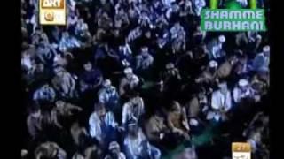 Naat - Main Nazar Karu Jaan O Jigar Kaisa Lagega