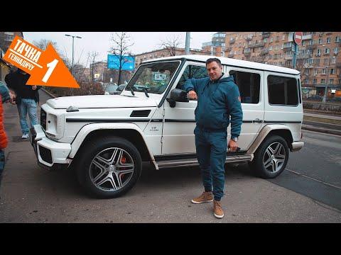 КУПИЛИ РЕДКИЙ ГЕЛИК с ИЛЬДАР АВТОПОДБОР. Mercedes G63 AMG