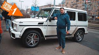 Купили ГЕЛИК G63 AMG с  ИЛЬДАР АВТО-ПОДБОР