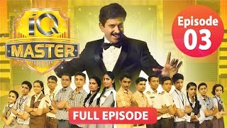 IQ Master EP-03 Lets PLAY IQ MASTER Full Episode