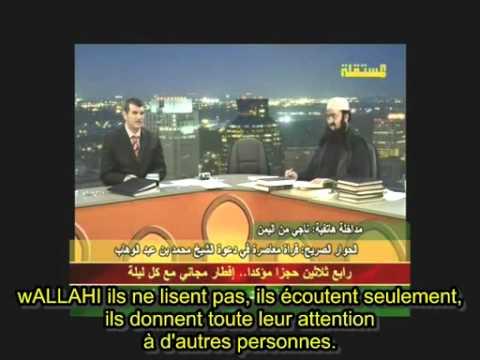 La verite sur Mohammed Ibn 'Abdel Wahhâb - رحمه الله