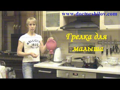 Массажер игольчатый Дельта Терм Delta Term Полусфера - YouTube