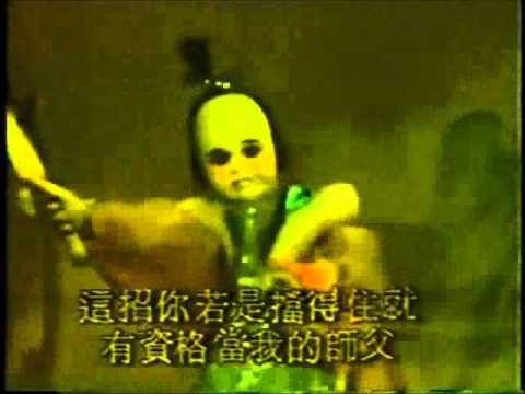 黃文擇霹靂布袋戲-細漢時陣的素還真佮談無慾欺負宇文天佮上官樂 - YouTube