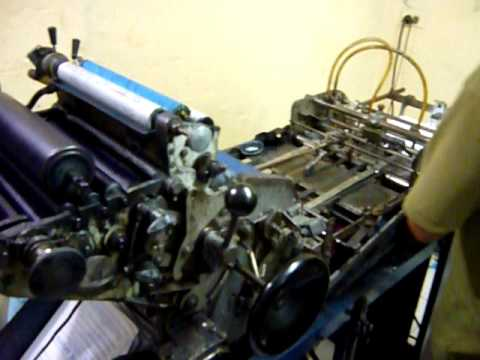 Multilith Offset in Print Shop in Cartegena, Colombia