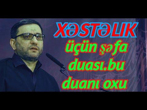 Xəstəlik üçün şəfa duası.bu duanı oxu - Hacı Şahin (2020)