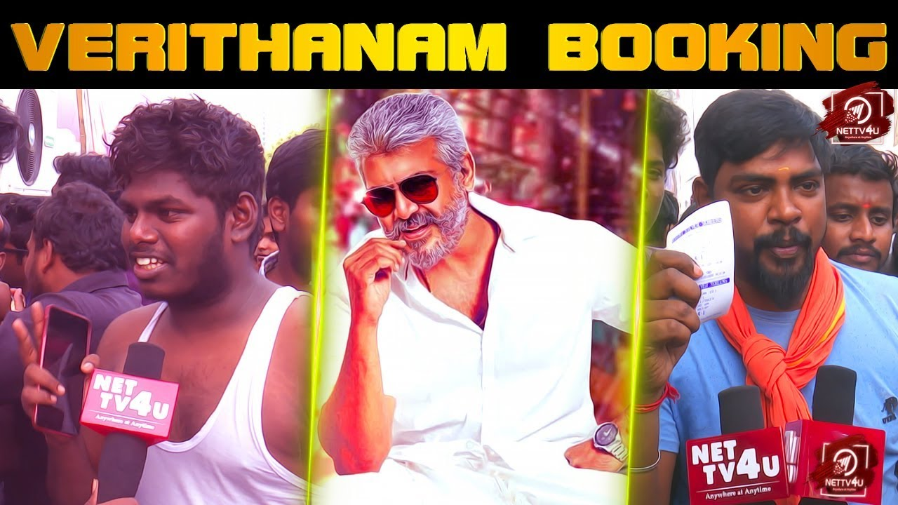 Thalapathy Fans Reaction For Viswasam Ticket Bookings | Thala | Thalapathy | Pongal 2019