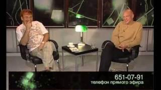 Роман Трахтенберг часть 6