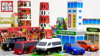工場が素敵☆トミカ ポケットトミカ ジオラマタウン全5種 食玩 組み立てレビュー パトカー・バス・CX-5 エブリィ エクストレイル 車両たちも素敵です☆