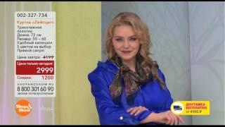 Shop & Show (Мода). 002327734 Куртка Лейпциг
