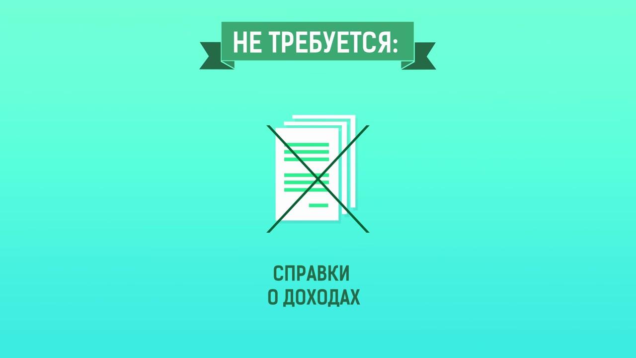 ЖСК Приморский в Каспийске. Хотите купить квартиру или каркас в .