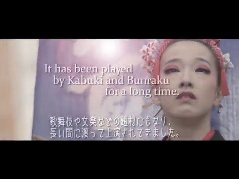 "めりこ Meriko"" Yaoya Oshichi""PV -Japanese classical literature by pole art-"