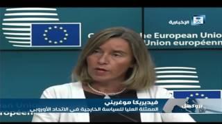 وزراء خارجية الاتحاد الأوروبي يبحثون الأزمة الليبية