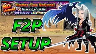 F2P Hades Cup ~ KH Union χ[Cross]