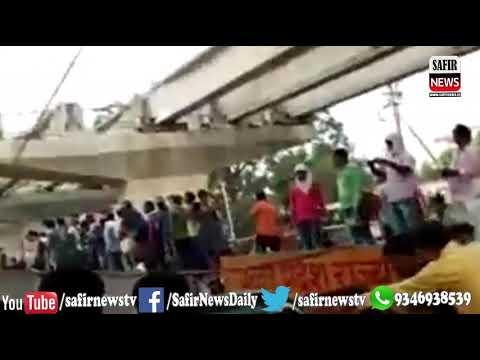 Bananas flyover bridge collapse