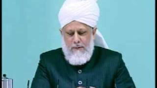 Friday Sermon: 12th February 2010 - Part 2 (Urdu)