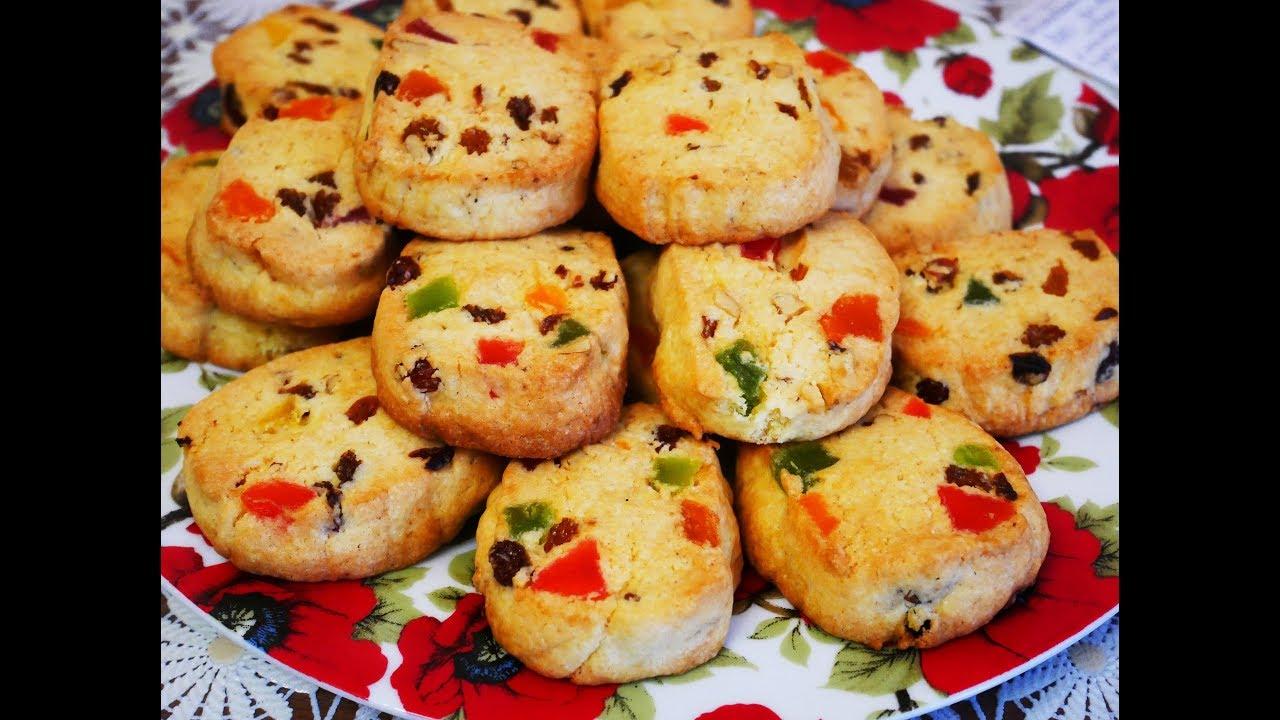 НОВОГОДНЕЕ печенье с ЦУКАТАМИ ИЗЮМОМ и ОРЕХАМИ рецепт песочного печенья ПЕЧЕНЬЕ рецепт