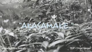 Akasamake../Acoustic Guitar Cover/ Malayalam song