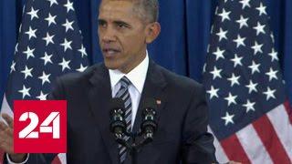 Обама покаялся за ИГИЛ: последние откровения