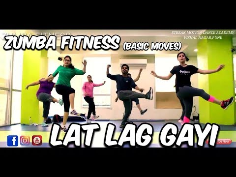 Zumba Dance lose belly fat best exerciseLat lag gayi HD 720p Anil Kumawat