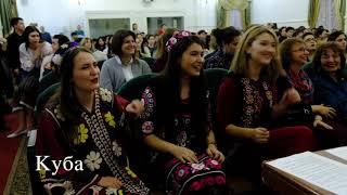 Фестиваль культур факультета по обучению иностранных граждан МГЛУ