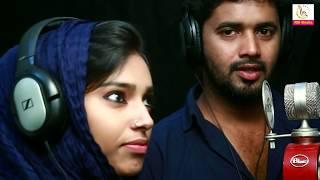 kathu Paatt | Pravasi song | Sakeerhusain kt | Misna manjeri | Musthafa | Neyyapam team | RM Media