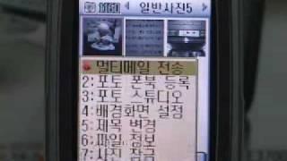 SPH-E3700 카메라기능[2]