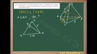 Высота основания правильной треугольной пирамиды