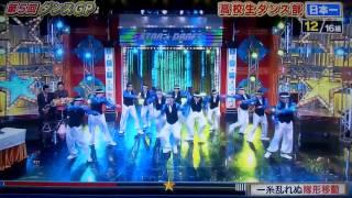 第五回スタードラフト会議 箕面高校ダンス部.