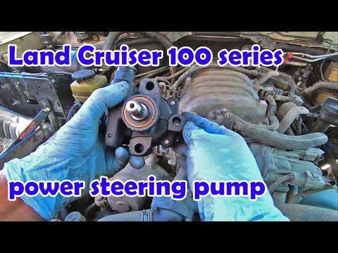 Power Steering Pump Replacement On Land Cruiser 100 Series/Lexus LX470
