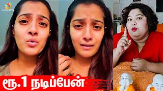 Varalaxmi உருக்கும் | Lockdown, TN Government, Bigg Boss Arathi Vijay Tv | Tamil News