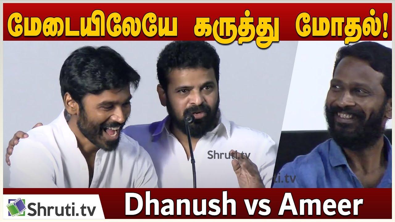 dhanush anegan press meet saritha
