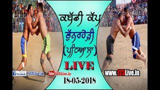 Bhunerheri (Patiala) Kabaddi Tournament (Live) 18 May 2018/www.123Live.in