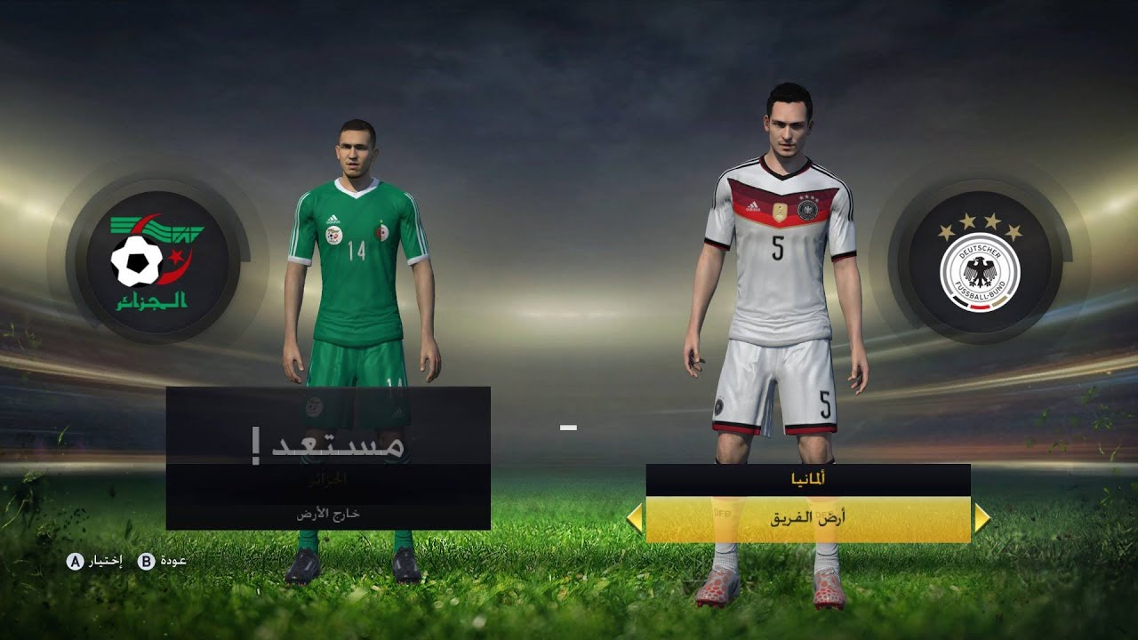 How To Install Patch FIFA 15 MODDINGWAY DZ ''All Team & Kits & Faces &  Staduim & Ball''