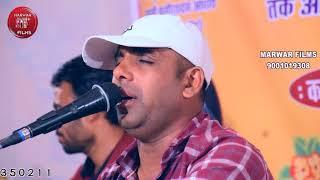 Mhara Bhagirath गिरवर सुं गंगा माई उतरी Superhit Song girdhari pandIt
