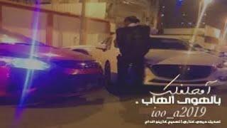 احلفك بالهوى الهاب  بس كافي من الغياب ●n - اغاني عراقيه 2020