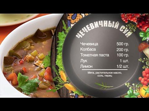 Постные котлеты из чечевицы - Вегетарианские рецепты - Постное меню /  Vegan Lentil Burgers Recipe