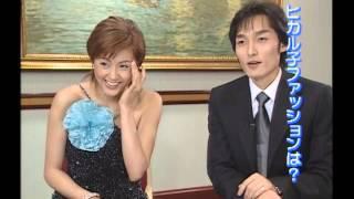 スタアの恋 出演者インタビュー  藤原紀香 草なぎ剛 藤原紀香 動画 21