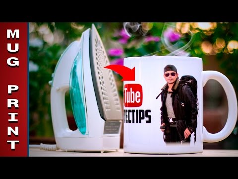 How to Print Your Photo on Mug at home – Using Electric Iron  ✅ | ROYTECTIPS|