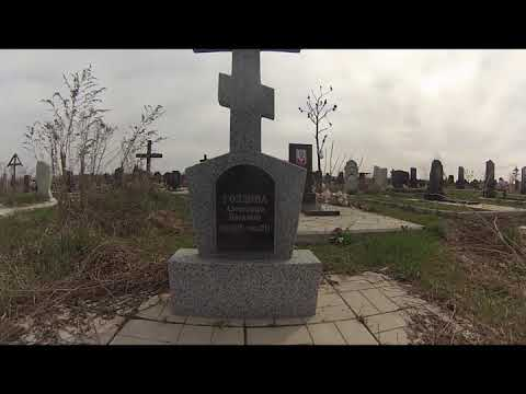 Крест православный с гранитной вставкой 20*30. Памятник из гранита. Заказать гранитные памятники