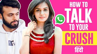 How To Talk With Your Crush in Hindi | School/College | ❤❤